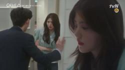 [12화 예고] 한소희를 찾아간 서검, 나 좀 살려줘, 수진아