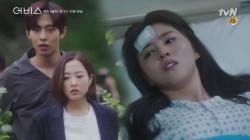 [12화 예고] 오영철 향해 울부짖는 박보영 '다 죽여버릴거야!!!!'