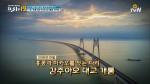 세계 최초'로 만나는 홍콩-마카오 [우린 지금 선을 넘으러 간다 19]