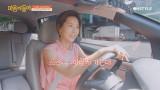김나영의 특별한 올리브마켓 출근길, 조용하고 차분한 여자의 우아한 도로 질주