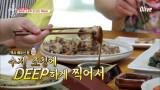혜정쌤이 직접 농사 지은 콩으로 만든 '콩떡 구이' (ft. 수제 조청)