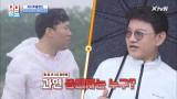 돌봤다!! 설운도 VS 김용명 '인상석' 매치!