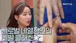 젤 네일 팔레트 세계로 퐁당♡ 글로벌 탑 셀럽 네일 장인의 네일 클래스