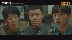 정말로 사람 죽일 뻔 이진욱의 소식에 충격 받은 출동팀!