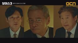 일본과 한국 인사들의 은밀한 회동
