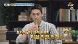 [예고] 마성 드라마 뺨치는 글로벌 막장 사건 19