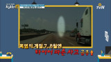 도로 위를 달리는 살인 무기, ′타이어 폭탄′