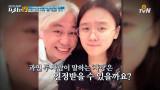 타이완판 <은교> 57세 유명 작사가, 17세 소녀와 결혼 발표?