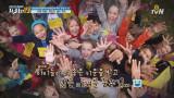 최초! 프랑스에는 ′풍수 학교′가 있다?