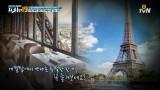 프랑스 대통령이 추천한, 미슐랭 원스타 에펠탑 레스토랑