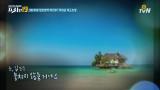 '유토피아 실사판' 안 가보면 평생 후회할 바위섬 레스토랑
