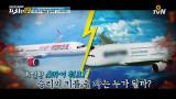 호주 하늘 위의 전쟁! 항공업계 라이벌