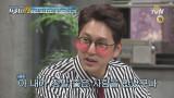 [선공개] 한석준 축 결혼★ 축하합니다 끼룩씨