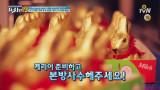 [예고] 캐리어에 쓸어 담을! ′세계 마트 털기′ 19