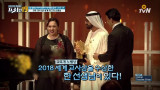 2018년 세계 교사상을 수상한 선생님이 있다?! (경쟁률 30000대1)