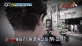 엄카 훔쳐서 ′발리 혼영′ 떠난 12살 소년(ft.스웩)