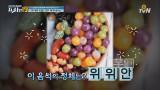 대만 로컬인이 강추하는 빙수 ′위위안′ 최고 맛집은?