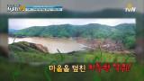 1,700명 주민 목숨 앗아간 죽음의 호수, 왜 이런 일이..