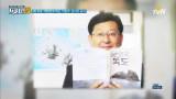 호사카 교수에게 물어봤다. 독도는 누구 땅입니까?