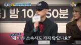 'SM-YG-JYP에서 오라고 했는데 안 가' 그 주인공은?