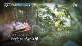 태국의 몰디브, 코쿳 섬의 환상적인 새 둥지 레스토랑