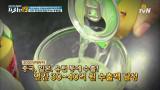 캄보디아 시장 점유율 1위에 등극한 한국의 피로회복제