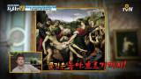 폭염이 부른 ′로마 보르게세 미술관′ 대참사