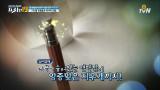 필기광들이 열광하는 럭셔리 연필!