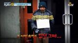 억만장자가 된 노숙자 [파란만장 인생사19]