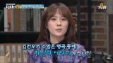 20년 만에 밝혀진 김건모의 뮤즈? [듣자마자 눈물 또르르! 이별 노래19]