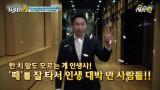 [예고] 드라마틱한 인생 터닝 포인트 19