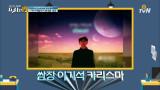 우리들의 PC방 영웅 '쌈장' [지금 만나러 갑니다 19]