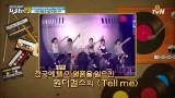 이별 공식을 파괴한 JYP[듣자마자 눈물 또르르! 이별 노래19]