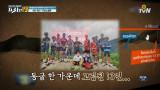 태국 '기적의 생환' [키워드로 정리한 2018 사건 19]