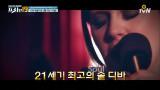아름다운 선행 요정 <아델> [2019 프리한 라이브 에이드 19]