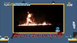 멕시코 최악의 '송유관 폭발 사고' [반드시 기억해야 할 그 날들 19]