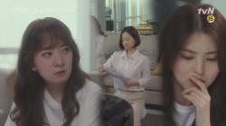 박보영이 그린 몽타주에 찐미도-한소희도 절레절레 (뽀블리 검찰길만 걸어…ㅎ)