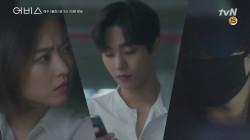 [폭주엔딩] 안효섭 빼고 다 납치한 서검 (도대체 어쩌려고 ㅠㅠㅠ)