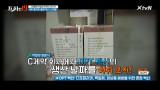 중국의 불량 OO 스캔들 [스캔들로 뒤덮인 최악의 사건 19]