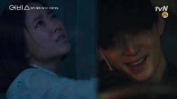 [14화 예고] 납치된 박보영을 구하기 위한 안효섭의 선택은?!