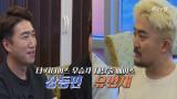 혼자서는 절대 못 푼다는 연예계 브레인 총출동 퀴즈게임