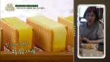 [뜨거운 한끼] 치즈가 화이트초콜릿을 만났을 때! 저.세.상.맛♥