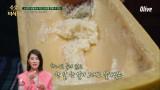 ☆치즈덕후 이현이PICK☆ 치즈통에 바로 비벼주는 '정통 리소토'
