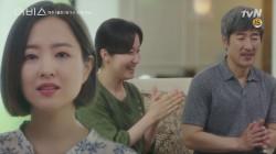 서윗가이~안효섭의 깜짝 선물에 눈물 글썽 박보영 ㅠ_ㅠ