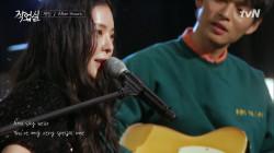 [작업실 공연] 장재인X최낙타 - After Hours ♩