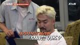 '대탈출 에이스' 유병재도 식은땀 흘리는 씬의 퀴즈..!
