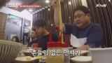 초고속 정답?! 식사 끝난 김준현의 폭발적인 순발력!
