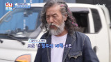 [선공개] A to Z! 김칠두의 게릴라 런웨이 도전!