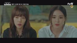 전혜진 ′좋은 사람′이었던 시절 추억하는 이다희X임수정(오늘도 열 일 하는 케미)