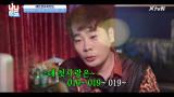 뮤지의 응답하라 1988 '내 첫사랑은 019♥' #추억소환